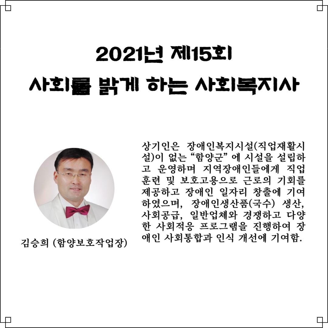 3월_김승희.jpg