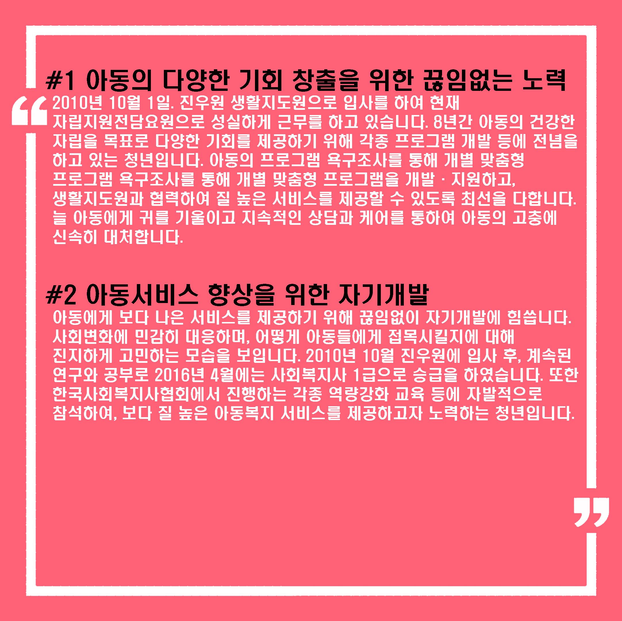 정동빈-1.jpg