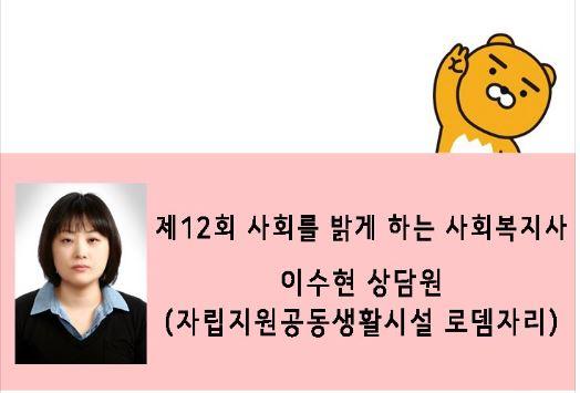 캡처(이수현선생님).JPG