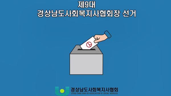 선거관련영상(1).JPG