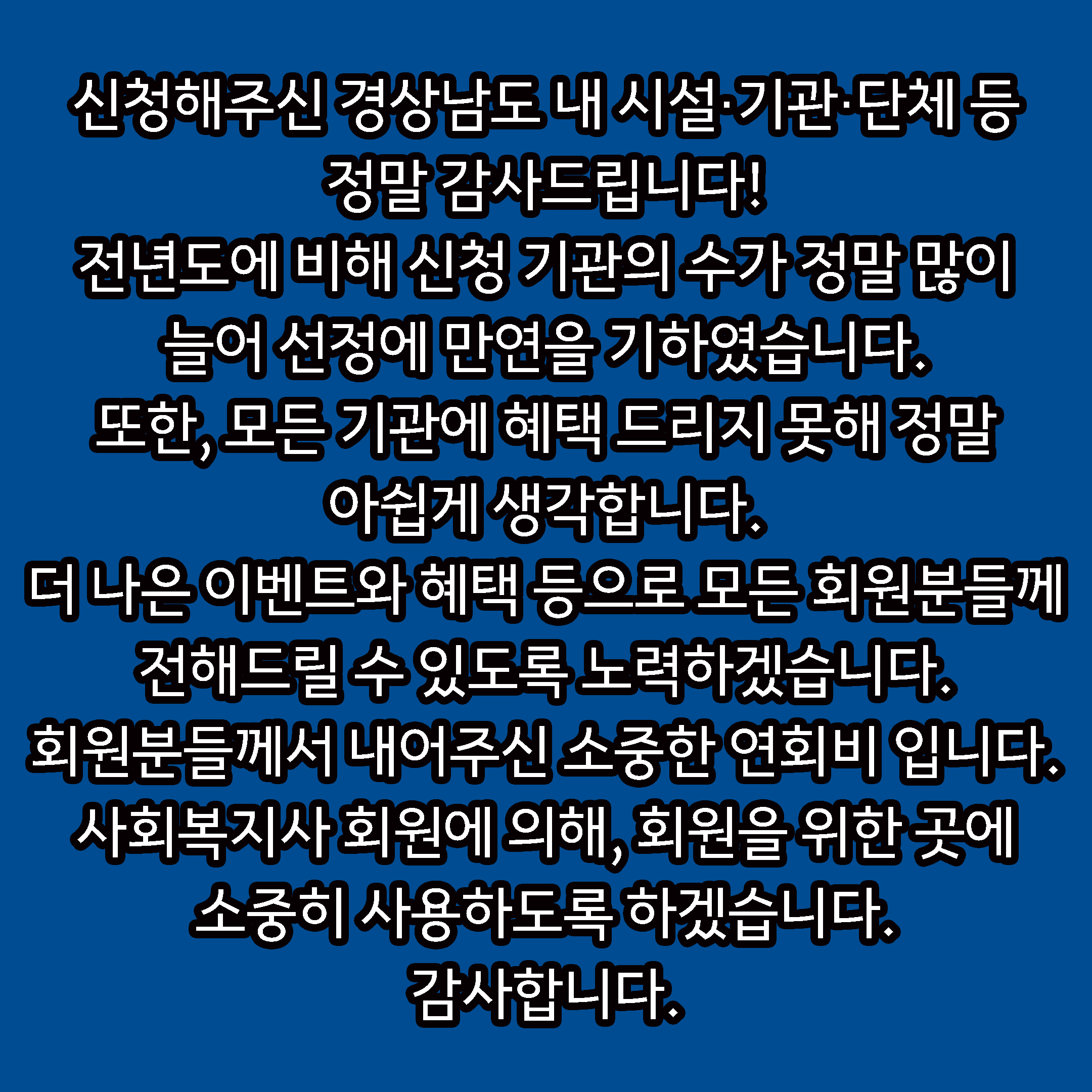 2019년 결과발표4.jpg
