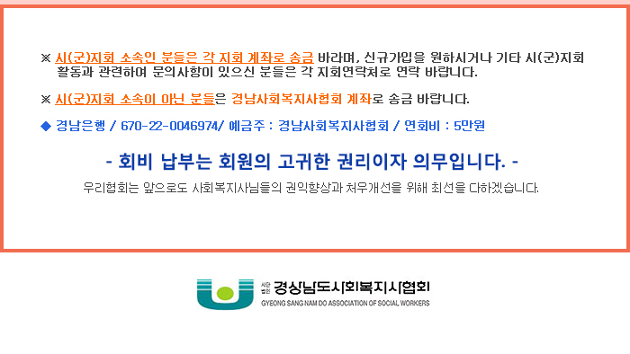 20197월웹진_연회비2.jpg