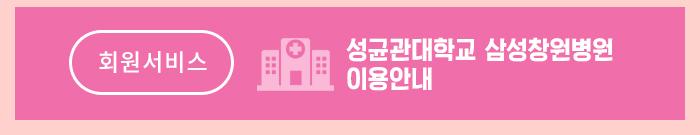 20197월웹진_회원서비스.jpg