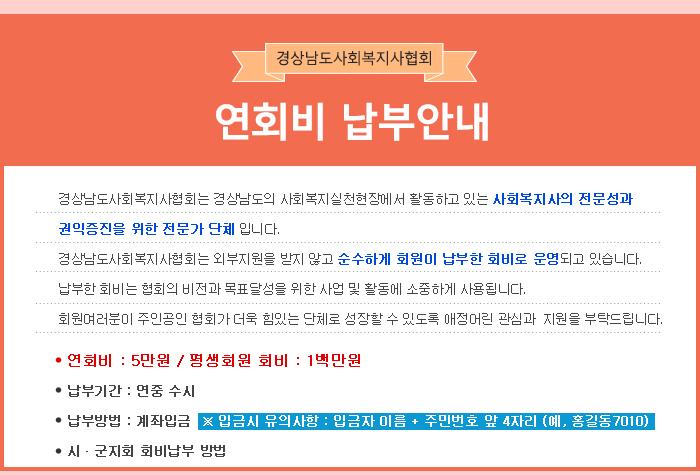 20197월웹진_연회비1.jpg