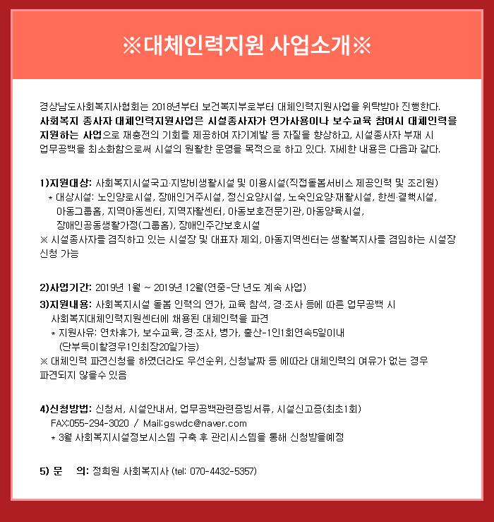 201912월웹진_대체인력지원.jpg