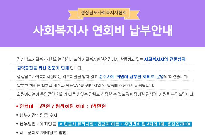 201912월웹진_연회비.jpg