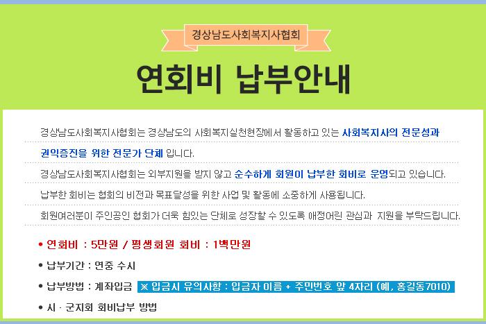 20196월웹진_연회비.jpg