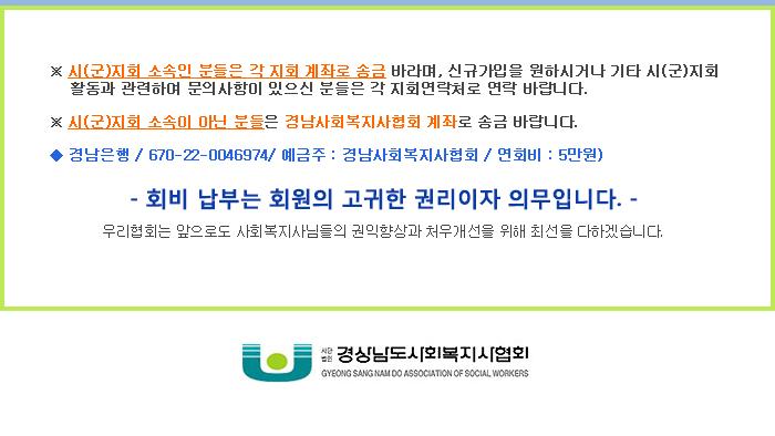 20196월웹진_연회비2.jpg