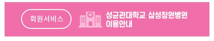 20199월웹진3.png