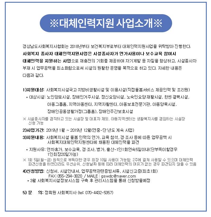 20199월웹진4.png