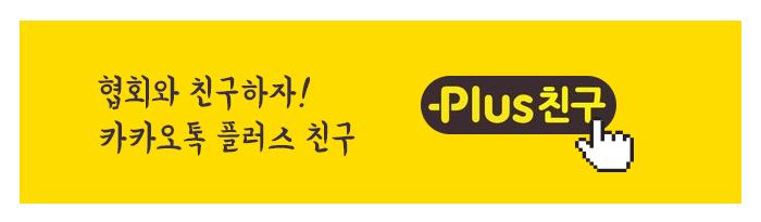 20199월웹진2.png