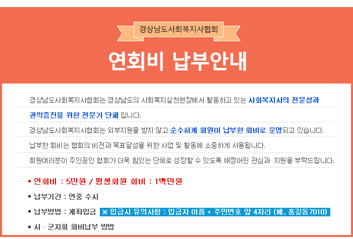 20199월웹진5.png