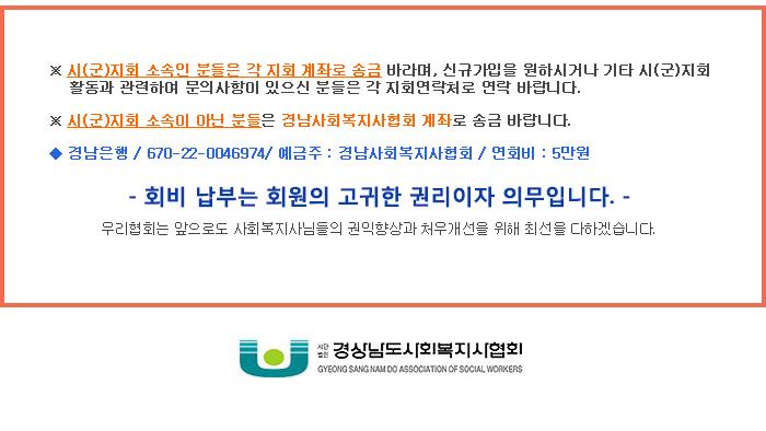 20199월웹진6.png