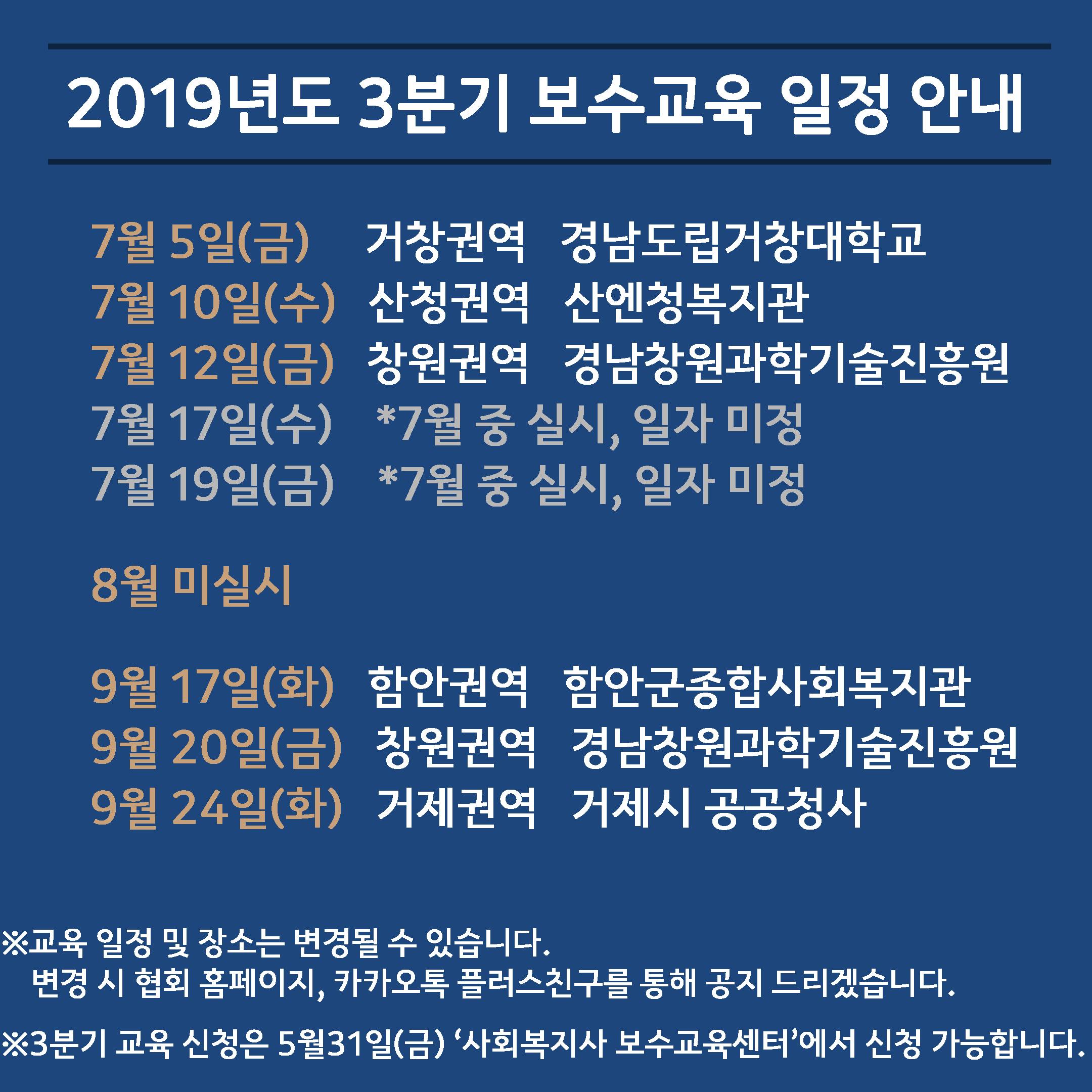 2019년 5월 이벤트4.jpg