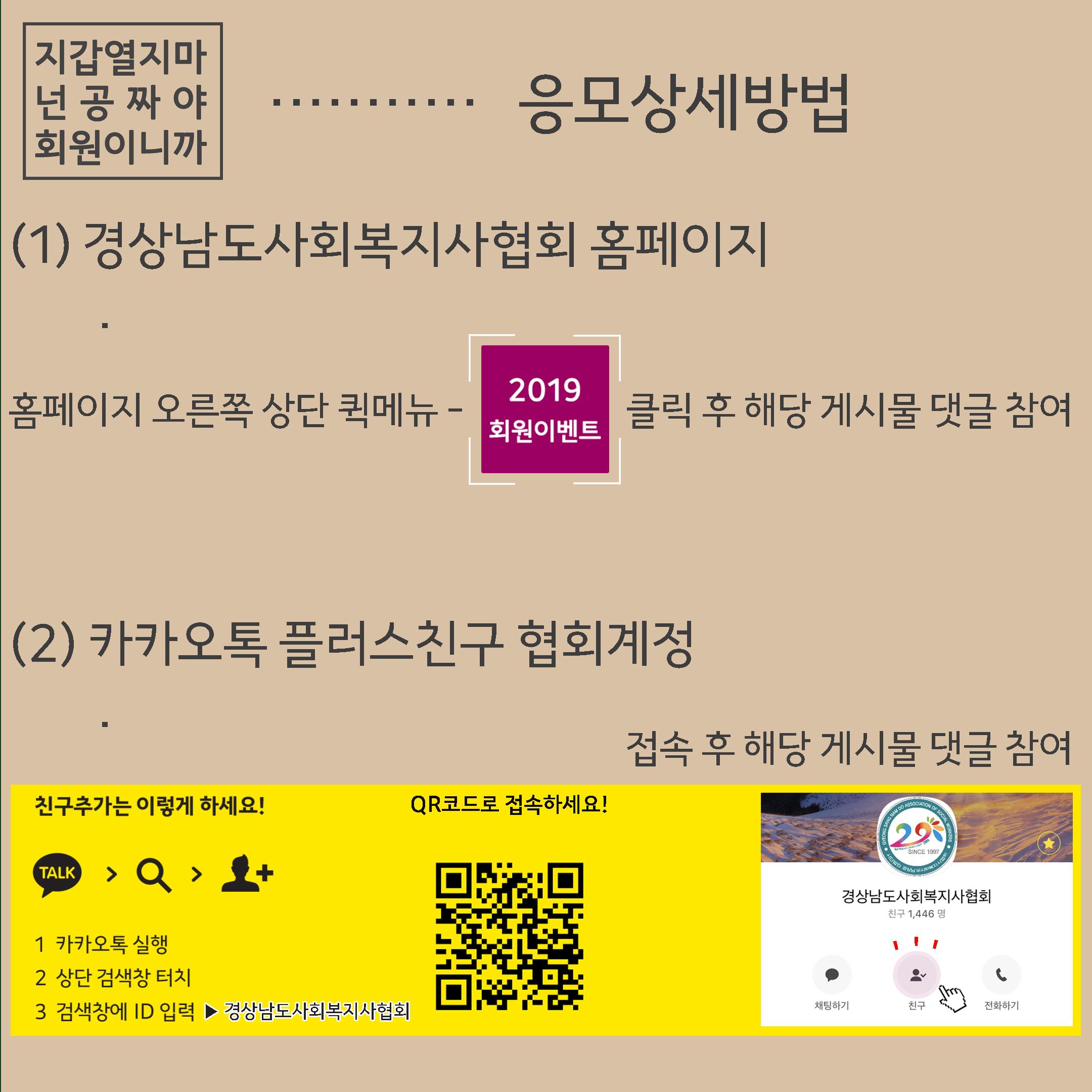 2019년 3월 이벤트4.jpg
