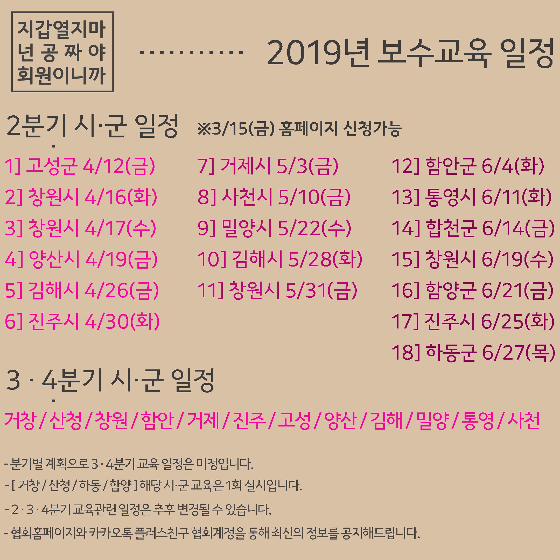 2019년 3월 이벤트8.jpg