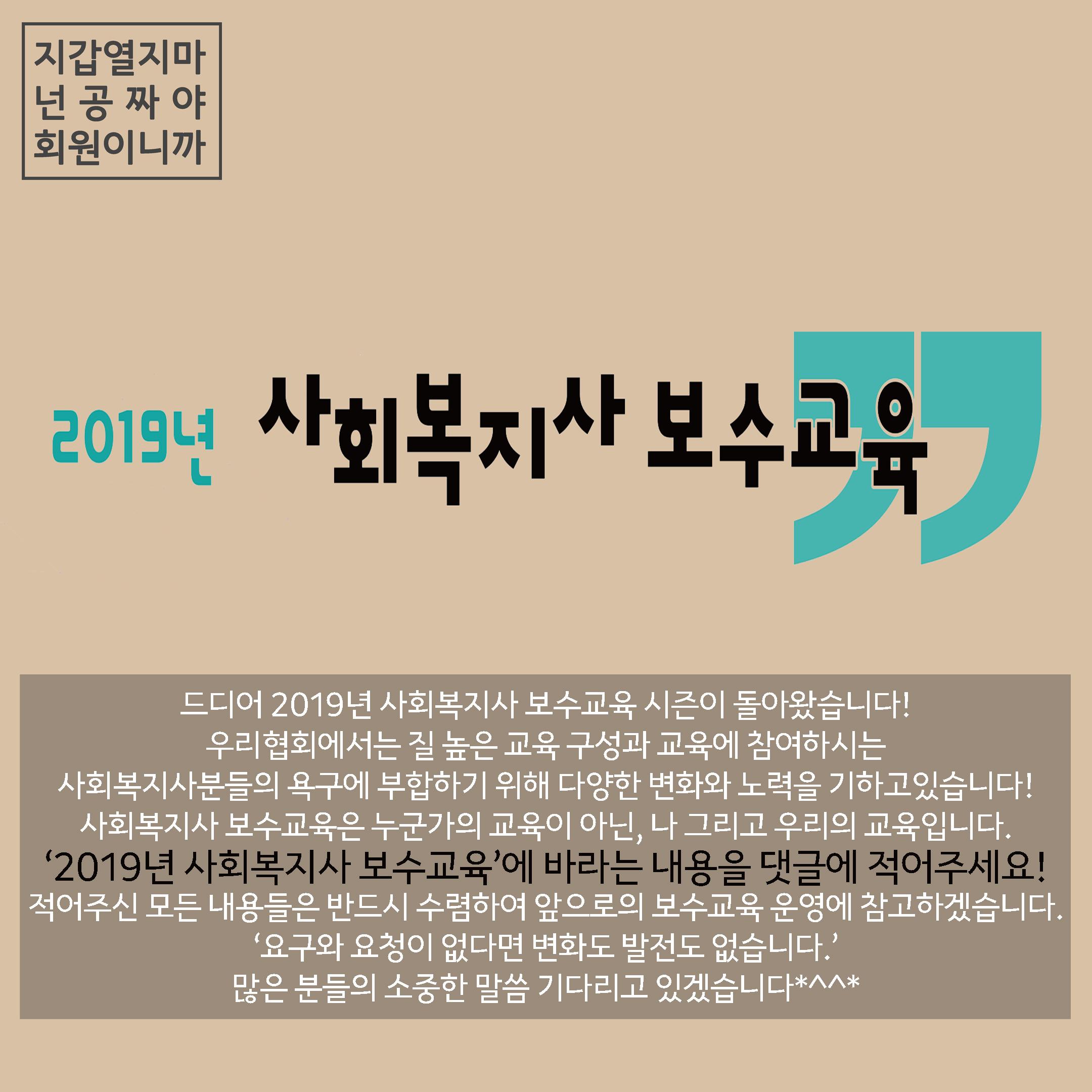 2019년 3월 이벤트6.jpg