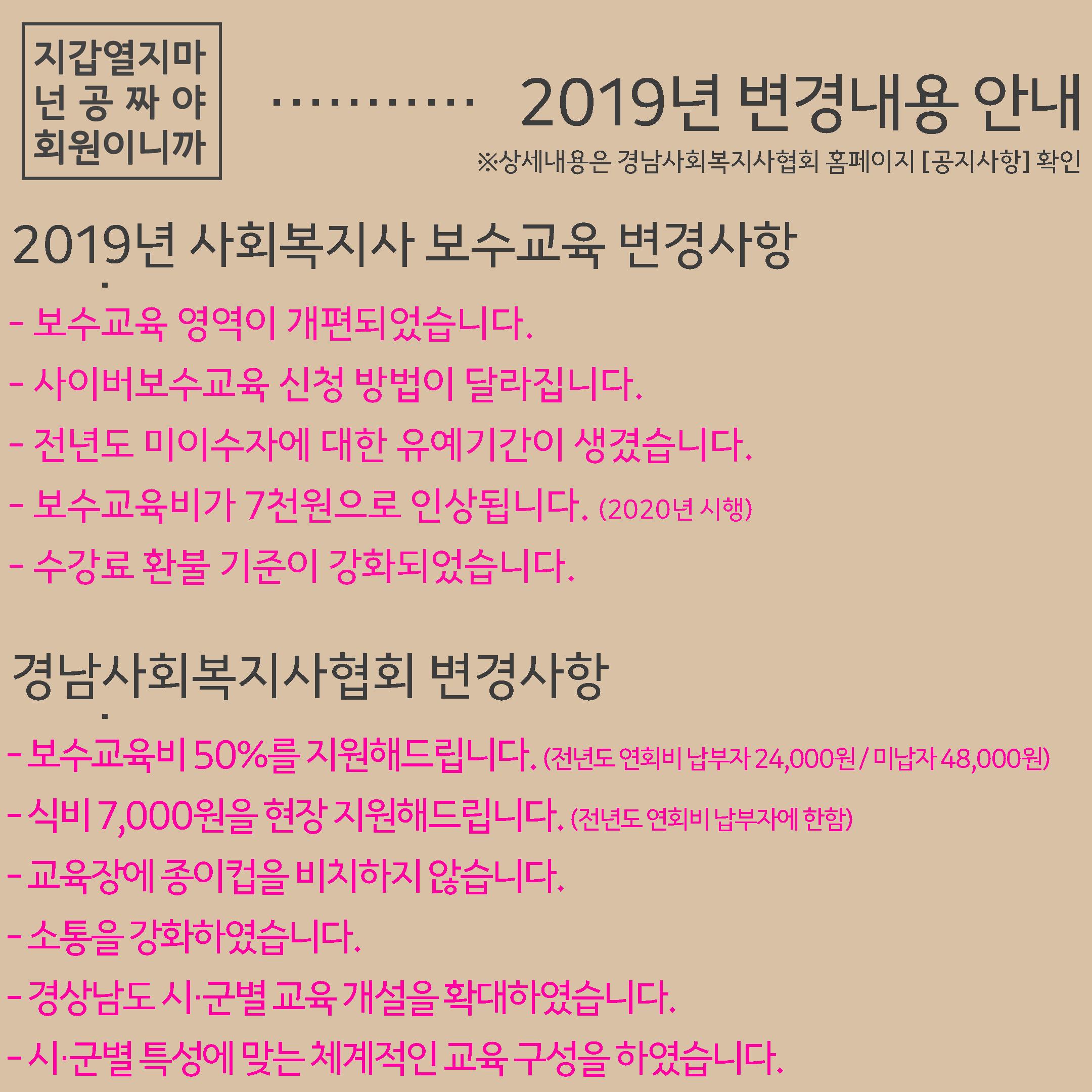 2019년 3월 이벤트9.jpg