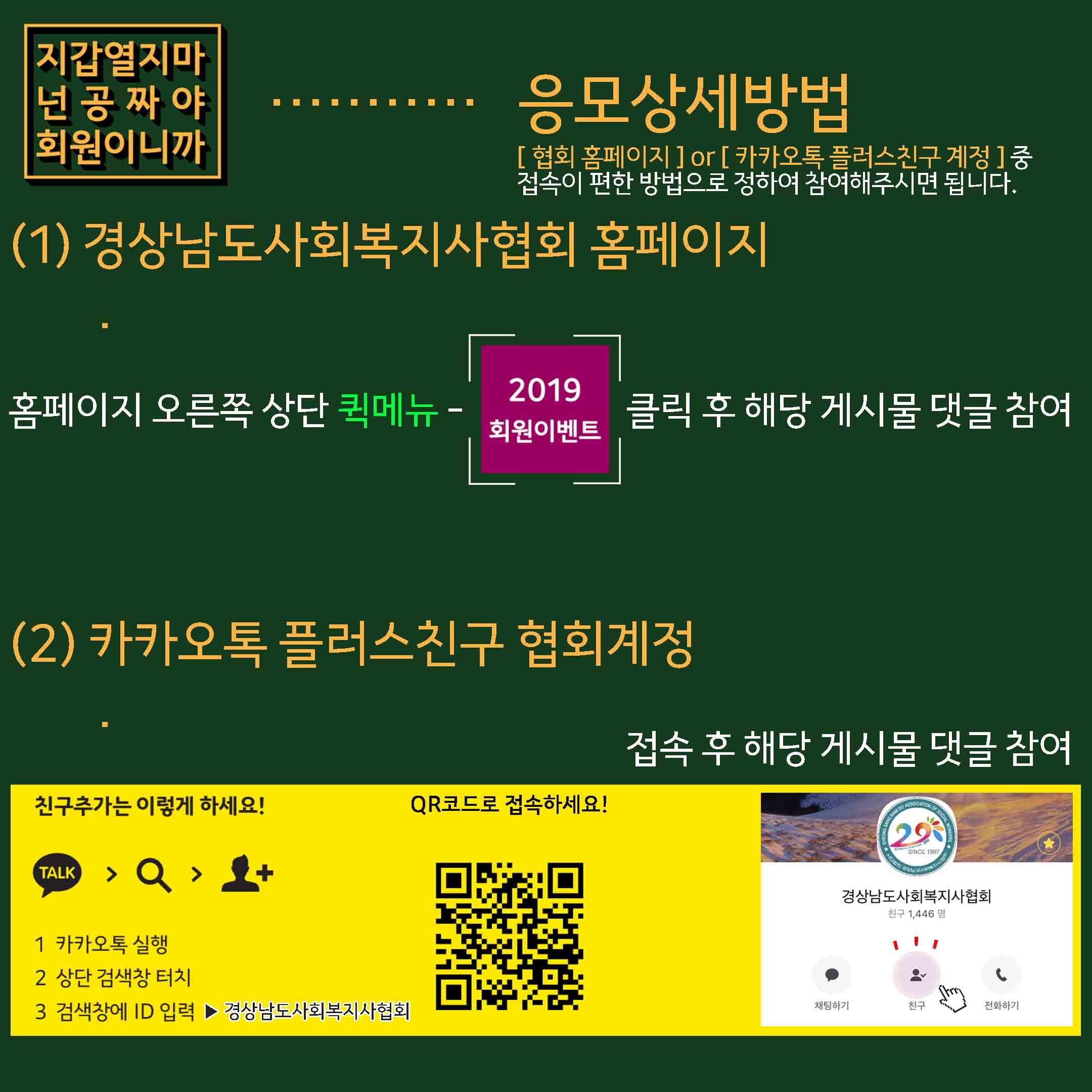 2019년 2월 이벤트-5.jpg